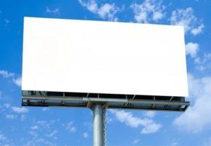 Новые рекламные плоскости
