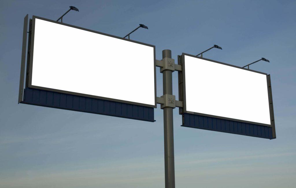 Билборды в Киеве, заказать билборд киев