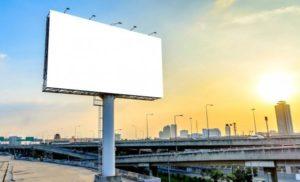 Новые рекламные плоскости в Киеве