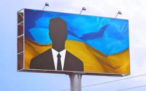 Украинизация наружной рекламы