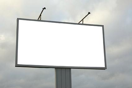 Билборды в Запорожье