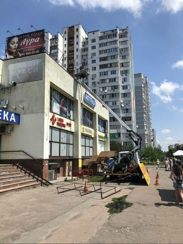 Уборка рекламы на Харьковском