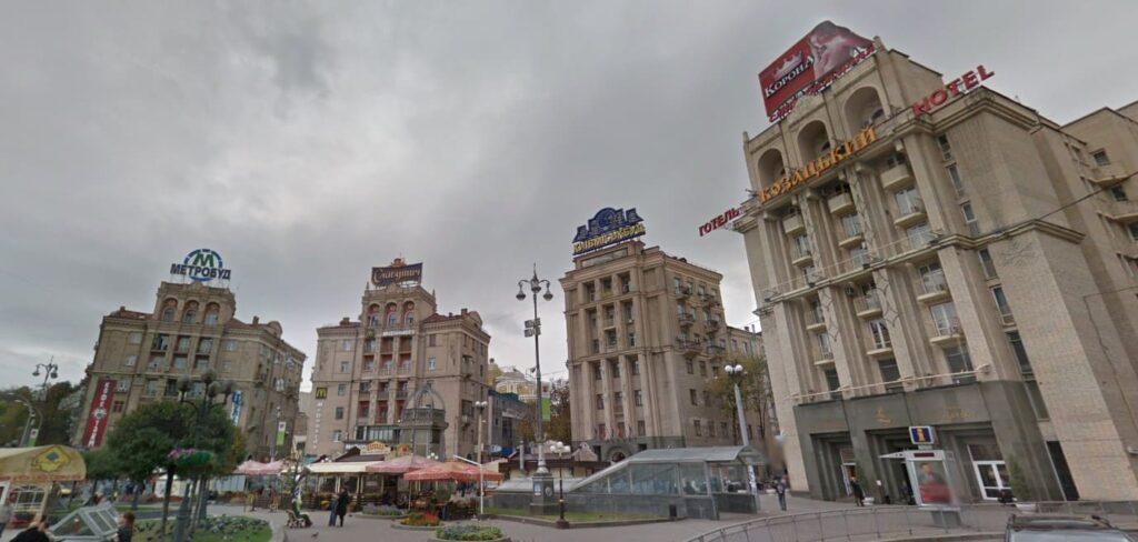Реклама на Майдане Независимости