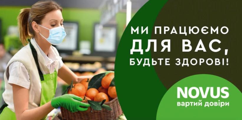 Наружная реклама супермаркета