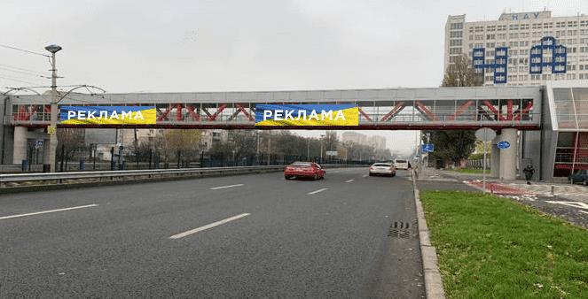 Наружная реклама на мостах пр. Леся Курбаса