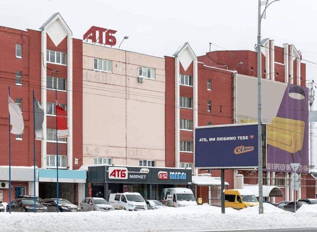 Наружная реклама Сильпо на бордах