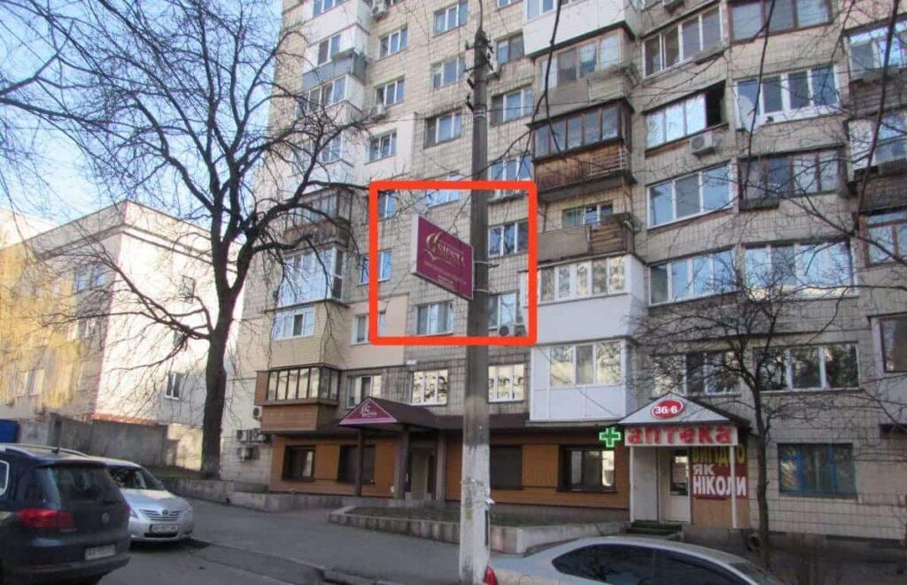 С фонарных столбов в Киеве уберут всю незаконную рекламу