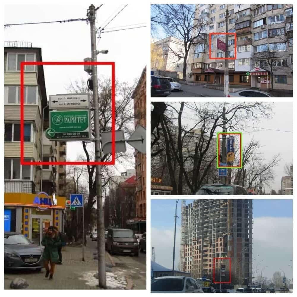 С уличных фонарей в Киеве уберут незаконную рекламу